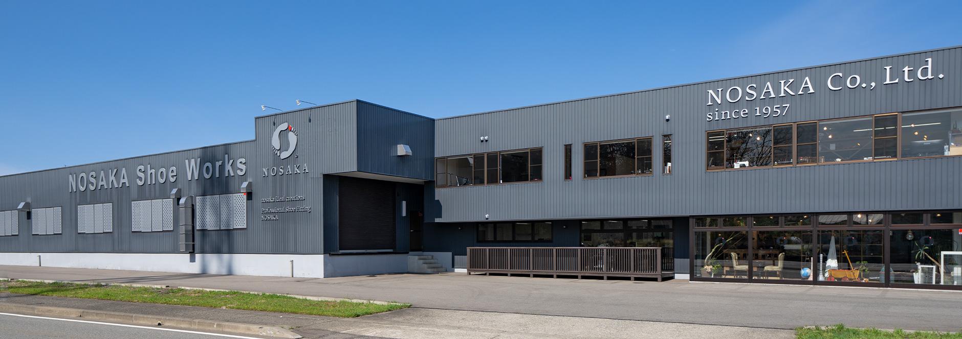 会社の建物の写真