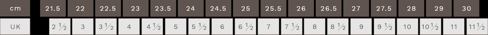 サイズ換算表